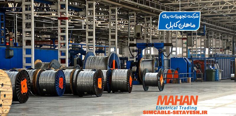 محصولات ماهان کابل