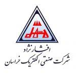 logo-khorasan-electric-industrial-afsharnejad-min